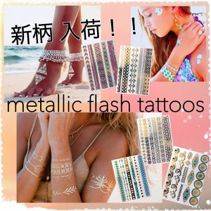 flash_tattoo02
